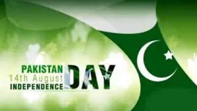 Citizens all set to mark ceremonies of Jashan-e-Azadi Aug 10, 2020