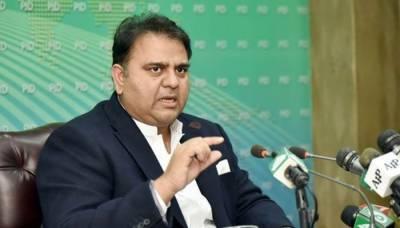 Nawaz made foreign assets through black money: Fawad Aug 10 ,2020