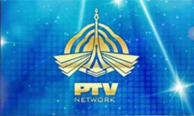 No increase made in licence fee of PTV: NA told Aug 10, 2020