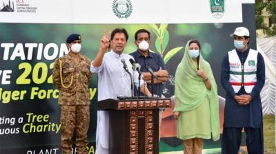 PM launches biggest Tree Plantation Campaign in country August 10, 2020