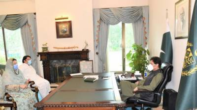 Punjab Health Minister calls on PM August 10, 2020