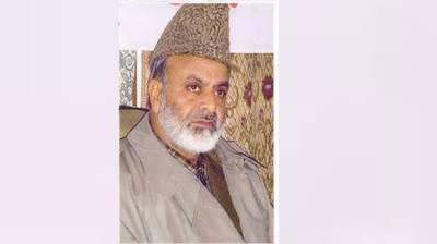 Shutdown in IIOJK tomorrow on Sheikh Aziz's martyrdom anniversary August 10, 2020