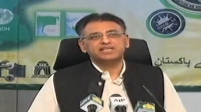 Govt's decisions, people's cooperation led to largely controlling Covid-19: Asad August 11, 2020