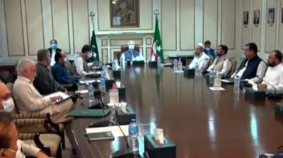 KP CM directs to prepare feasibility report of construction of Chakdara-Rabat Expressway August 11, 2020