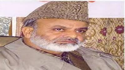 Shutdown in IIOJ&K today on Sheikh Aziz's martyrdom anniversary August 11, 2020