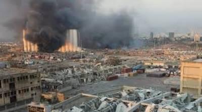 Beirut blast damage cost tops $15 billion: president Aug 12, 2020