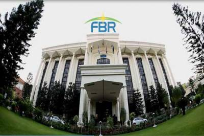 FBR determined to rid organization from corrupt, inefficient elements August 12, 2020