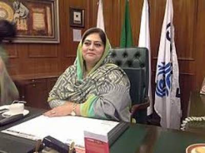 Fehmida Jamali takes oath as Vice President of PTI Women Wing Aug 12, 2020