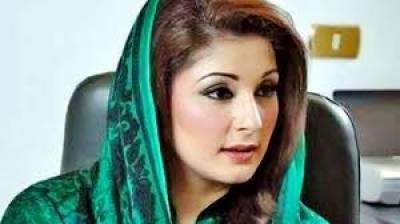 FIR registered against Maryam Nawaz, other PML-N leaders Aug 12, 2020