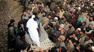 Indian troops martyr one Kashmiri youth in IIOJ&K August 12, 2020