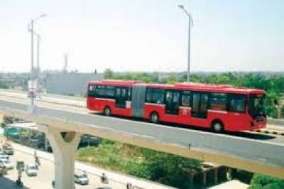 Metro bus service resumes its service from today Aug 12, 2020