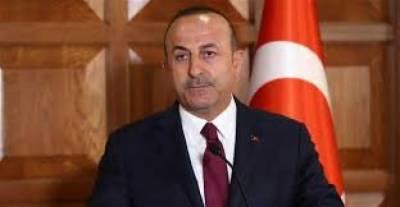 Turkey arrests 3 suspects for FETO terror links Aug 12, 2020