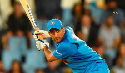 'We don't worry': IPL's Chennai expect Dhoni to play past 40 Aug 12, 2020