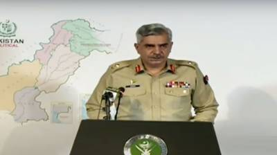Army 'fully configured, prepared and determined to defend' Pakistan: ISPR August 13, 2020
