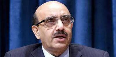 Collective aspiration of Kashmiris is to join Pakistan: AJK President Aug 13, 2020