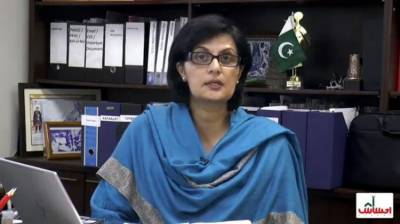 Ehsaas Nashonuma program to be launched in nine districts of country today: Dr. Sania August 13, 2020