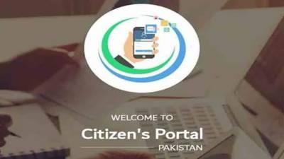 Figure of registered citizens on Pakistan Citizen Portal reaches 2.8 million August 13, 2020