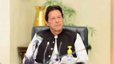 Govt fully aware of problems of Karachi and will not leave it alone: PM August 13, 2020