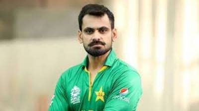 Hafeez tests negative for COVID-19 , joins Pak cricket squad Aug 13, 2020