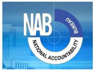 NAB starts Rs 50 bln corruption investigation against Islamabad mayor Aug 13, 2020