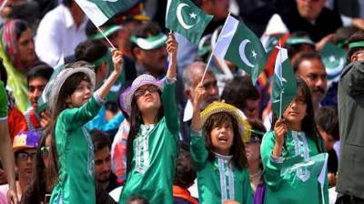 Nation celebrates Independence Day on Friday August 13, 2020