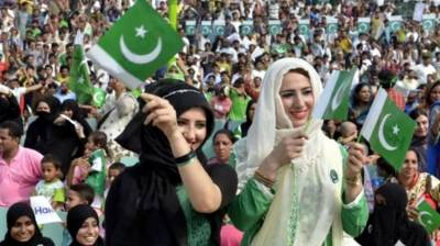 Nation to celebrate Independence Day tomorrow August 13, 2020