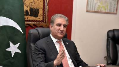 Pakistan raising issue of Islamophobia at every int'l fora: FM August 13, 2020