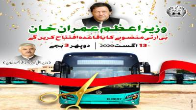 PM to inaugurate flagship project of govt, Peshawar Bus Rapid Transit today August 13, 2020
