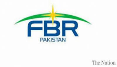 Response to construction package encouraging, 40 projects registered, 4812 in process: FBR Aug 13, 2020