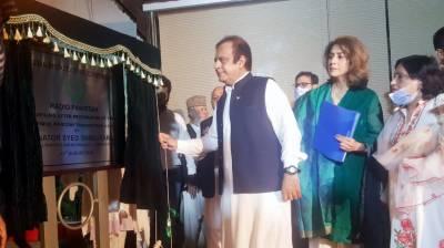 Shibli unveils Marconi Transmitter Memorial at Radio Pakistan August 13, 2020