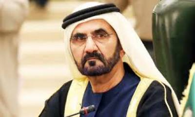 UAE says Israel deal 'bold step to secure a two-state solution' Aug 13, 2020