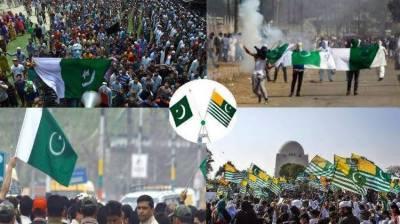 IIOJ&K: Kashmiris celebrate Pakistan's Independence Day August 14, 2020