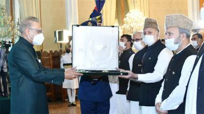 Pakistan confers Nishan-i-Pakistan on Syed Ali Geelani August 14, 2020