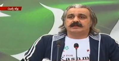 PM forcefully highlighted Kashmir issue at int'l level: Gandapur August 14, 2020