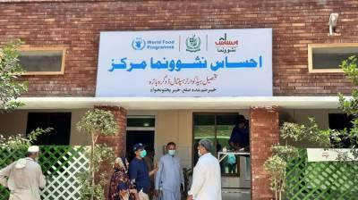 WFP appreciates 'Ehsaas Nashonuma' initiative August 14, 2020