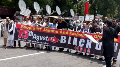 APHC holds protest demonstration in front of Indian HC in Islamabad August 15, 2020