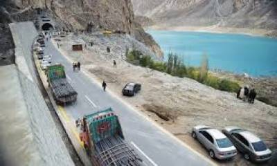 CPEC Authority launches internship programme for youth Aug 15, 2020