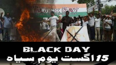 Kashmiris observing India's independence day as Black Day today August 15, 2020