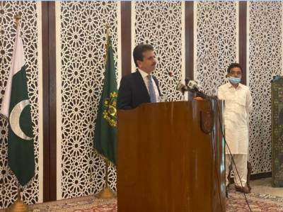 UAE-Israel deal could have 'far-reaching implications': FO August 15, 2020