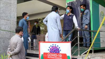 269,087 patients recovered from COVID-19 in Pakistan August 17, 2020