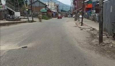 Blasphemous remarks trigger protests across Jammu region August 17, 2020