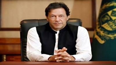 Country's remittances reach record level of $2,768m in July this year: PM August 17, 2020