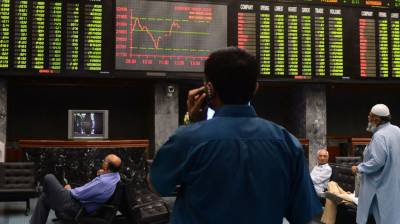 Fitch maintains Pakistan's sovereign rating at B- with Stable Outlook August 17, 2020