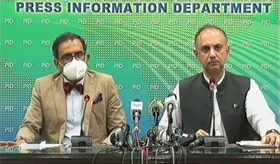 IPPs agreement to reduce cost of power generation: Omar Ayub August 17, 2020