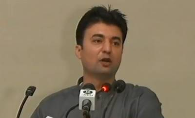 Murad Saeed inaugurates Geographic Information System of NHA August 17, 2020