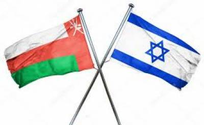 Oman, Israel discuss 'recent developments' after UAE deal Aug 17, 2020