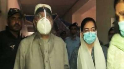 Toshakhana case: Asif Ali Zardari appears before Accountability Court August 17, 2020