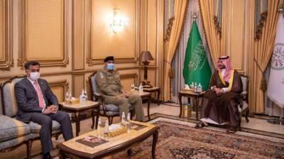 COAS, Saudi Deputy Minister of Defense discuss regional security August 18, 2020