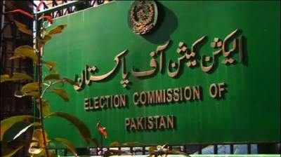 ECP completes monitoring process for reviewing constituencies' delimitation August 18, 2020
