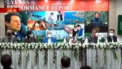 Govt unveils two-year performance report highlighting successes on internal, external fronts August 18, 2020